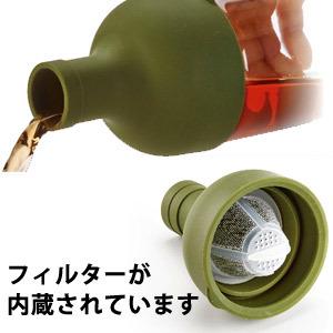 フィルターインボトル 実容量750ml オリーブグリーン FIB-75-OG
