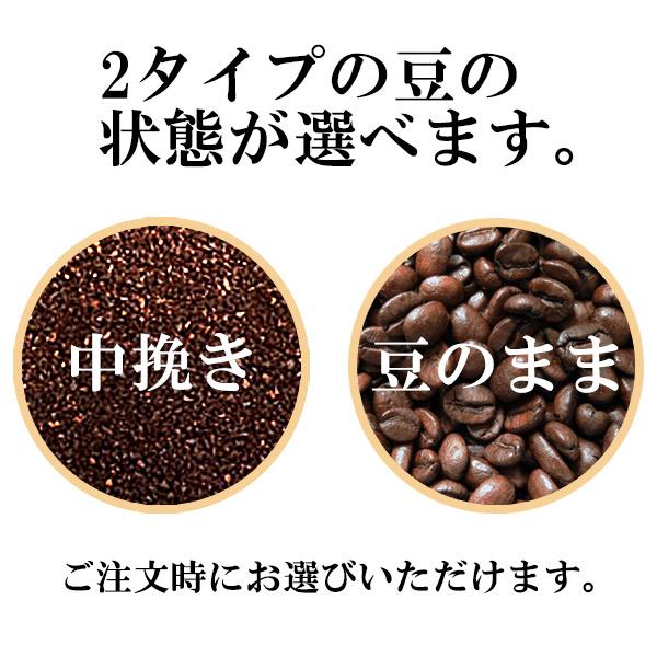 【送料無料※一部地域を除く】源宗園レギュラーコーヒーモカブレンド 500g×4袋お買い得パック