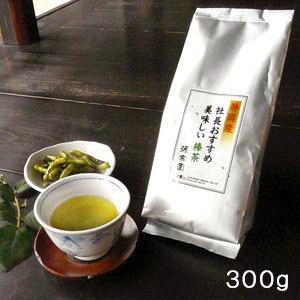 社長おすすめ 美味しい棒茶 300g