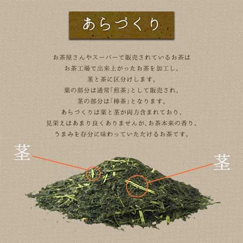 【新茶】静岡・牧之原産 深蒸し茶 茜富士 Akane Fuji【送料無料!まとめ割2本セット】[M便 1/4]