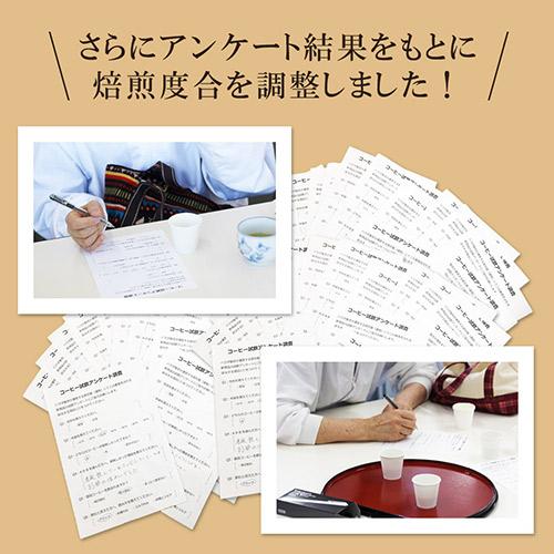 和輪珈琲(ワワコーヒー)豆のまま400g[100g×4袋セット]Qグレードスペシャルティコーヒー