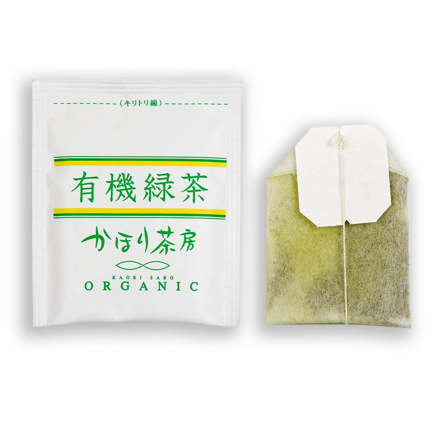 【送料無料※一部地域を除く】【まとめ買いでお得】かほり茶房 有機緑茶ティーバッグ 20P ×10箱