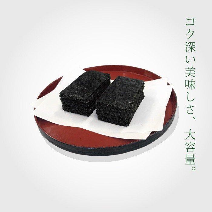 贅沢味付海苔 味付けのり 8切100枚【送料無料】有明海産 丸上 [M便 1/2]