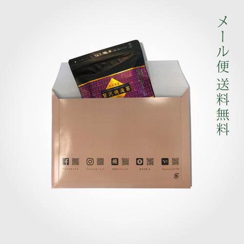 贅沢焼海苔 焼のり 8切100枚×2袋【送料無料】有明海産 丸上 [M便 1/3]