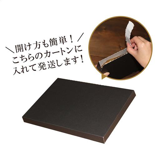 ☆オリジナルブレンド100g×3袋 豆のまま【メール便送料無料】[M便 1/4]