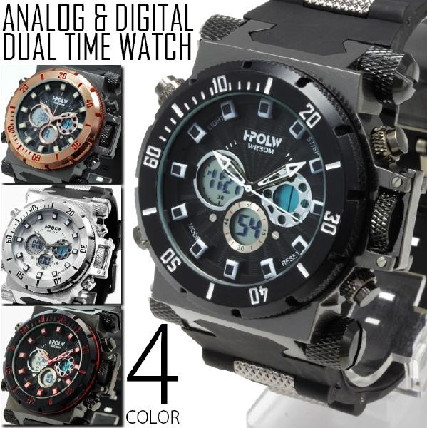 【デュアルタイム仕様】アナログ&デジタル・リューズプロテクタ仕様ビッグフェイス腕時計【全4色・BOX・保証書付き】
