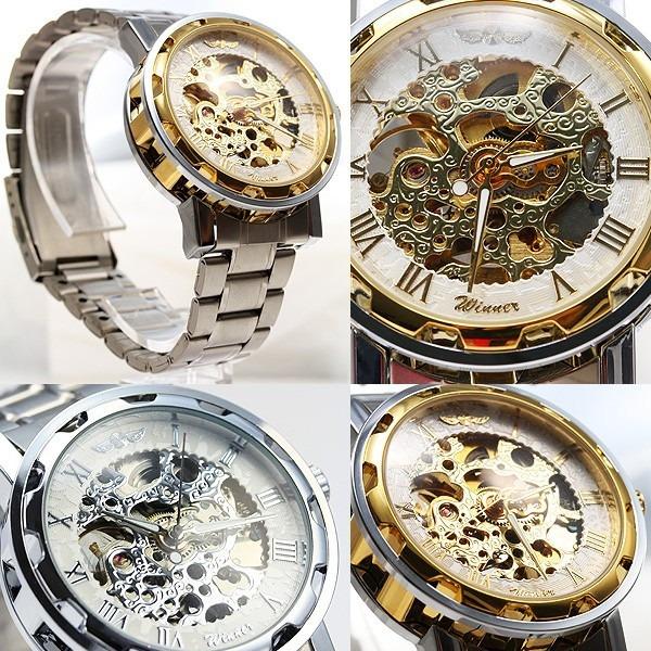 【ギミックの効いた仕上がり】フルスケルトン自動巻き腕時計【全5色・保証書付き】BCG32 LQ497