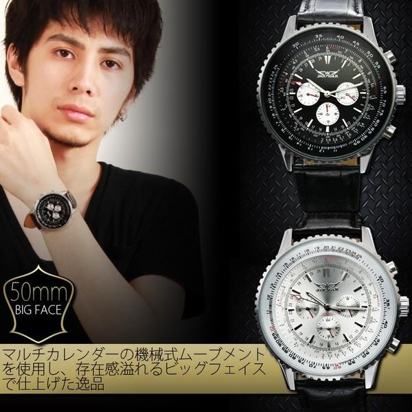 【全針稼動の本格仕様】ビッグフェイス・自動巻きクロノグラフ腕時計【全2色・2タイプ・保証書付き】BCG40