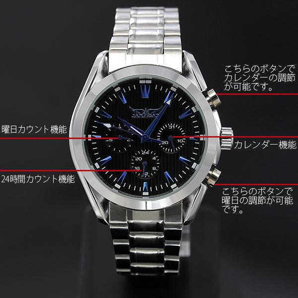 【全針稼動の本格仕様】ミッドナイト自動巻きクロノグラフ腕時計【保証書付き】BCG42 0405