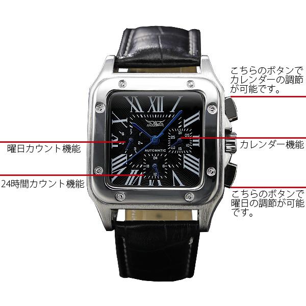 【全針稼動の本格仕様】スクエアフェイス自動巻きクロノグラフ腕時計【保証書付き】BCG47 0405