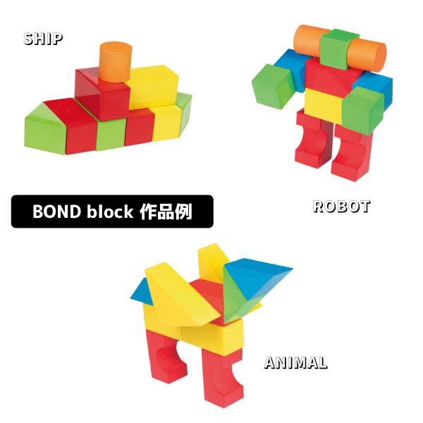 BOND block(ボンドブロック) TRANSPORTATION SET(トランスポーテーションセット) 18ピース ペタッとくっつく新感覚のやわらかつみき