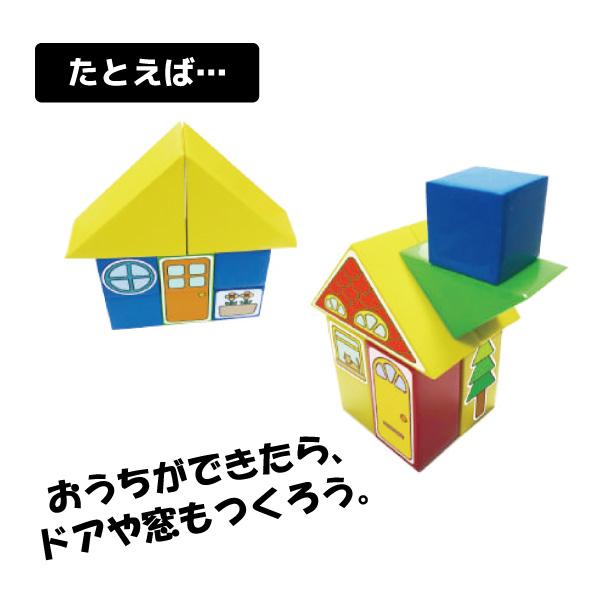 BOND block(ボンドブロック) VARIETY SET(バラエティセット) 28ピース ペタッとくっつく新感覚のやわらかつみき