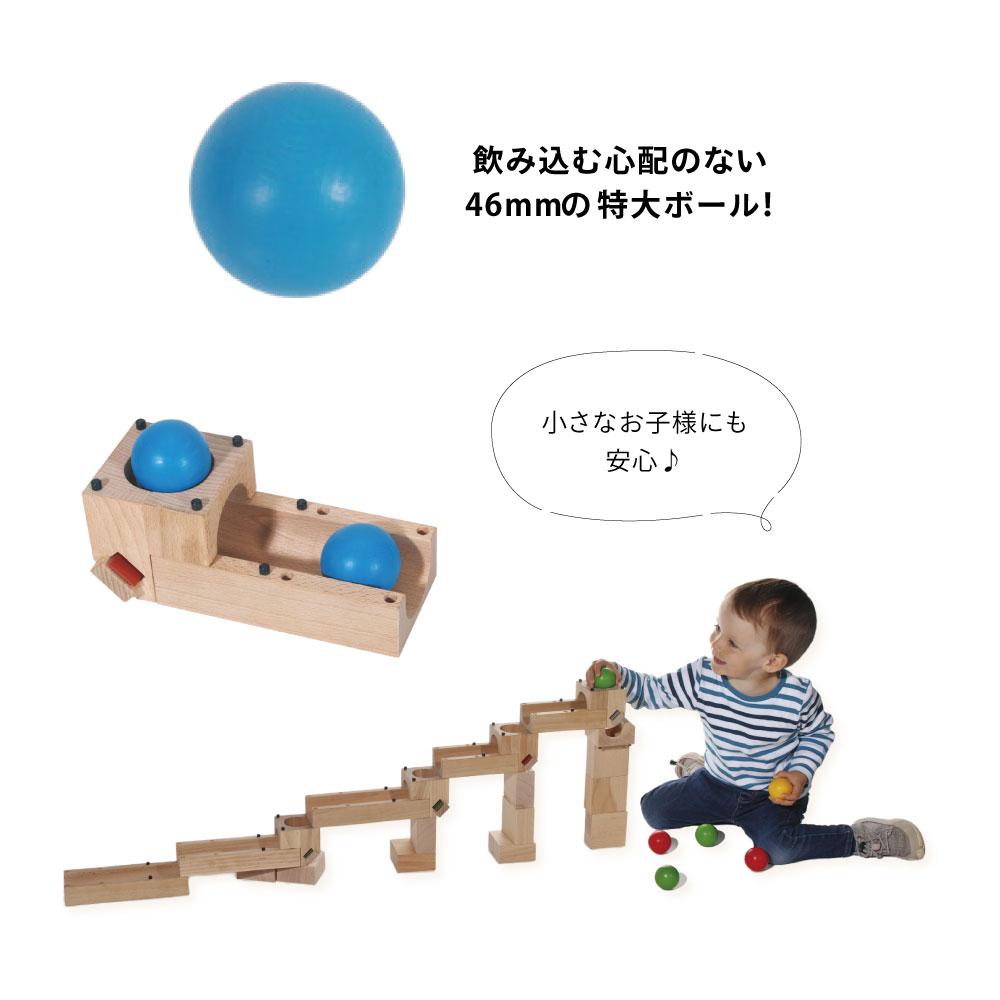 【2021年2月新発売】xyloba junior maxi サイロバジュニア マキシ 音感と構成力を育てるスイス生まれの木製マーブルラン 3才から