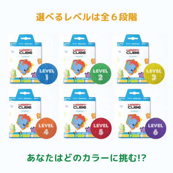 HAPPY CUBE(ハッピーキューブ) thc-01/ブルー レベル1 メール便対応可