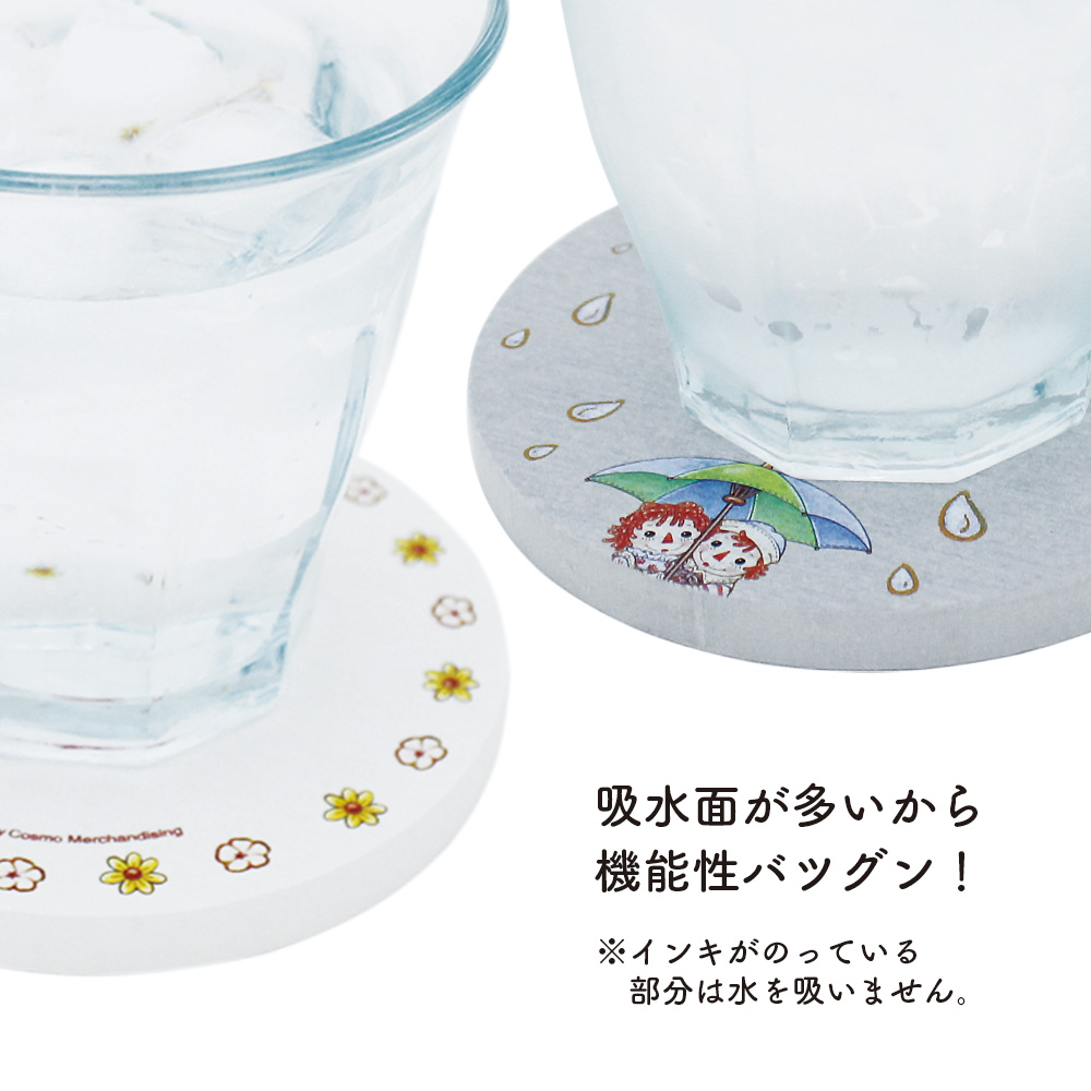 Raggedy Ann&Andy(ラガディ・アン&アンディ) 珪藻土コースター(Flower) ホワイト