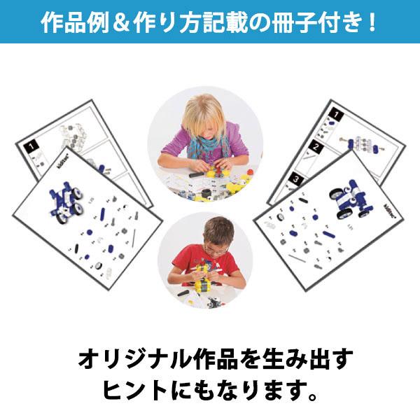kiditec(キディテック) Set1404 Space races(スペースレース) プログラミング的思考を育てるブロック知育玩具