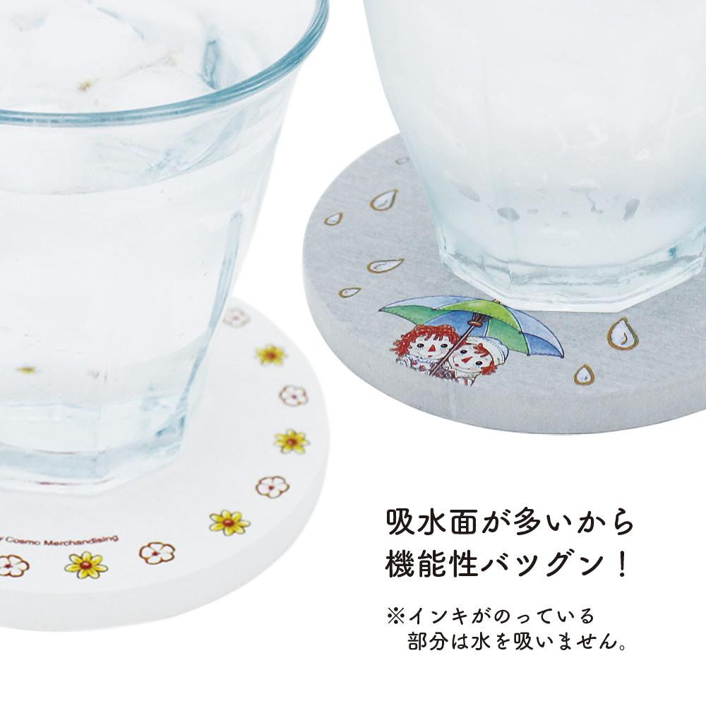 Raggedy Ann&Andy(ラガディ・アン&アンディ) 珪藻土コースター(Flower) グレー