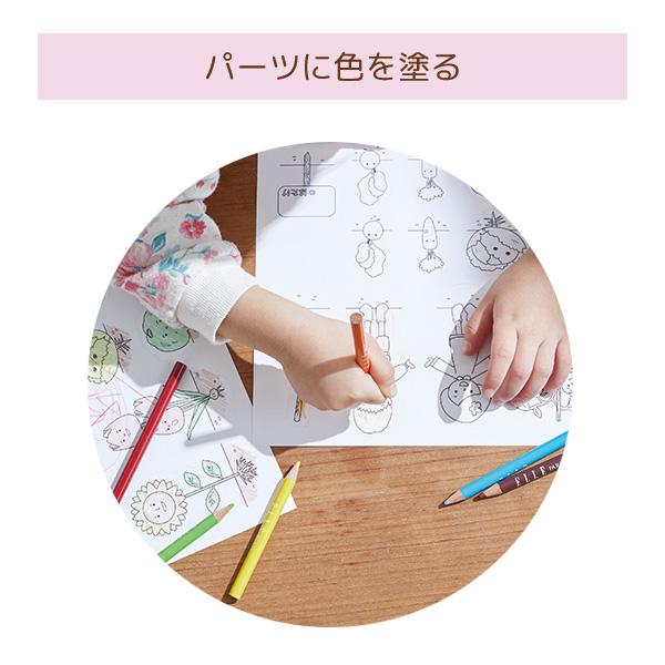 立体ぬりえ UERUN(うえるん) のりもの 保育園・幼稚園のプチギフトにおすすめ