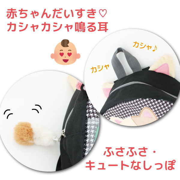 Ruckles(リュックレ) ベビー&キッズ リュックサック 千鳥×ねこ