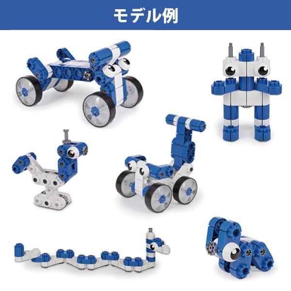 kiditec(キディテック) L-set1100 Multicar blue(マルチカー ブルー) 1歳から乗って3歳からは組み立てよう!スイス生まれの乗用玩具