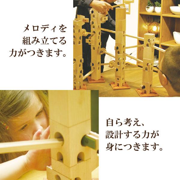 【ポイント10倍】xyloba(サイロバ) メロディア フォークソングス1 メロディセット スイス製の木のおもちゃ・音を組み立てる知育玩具