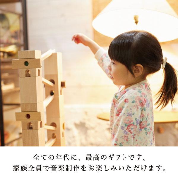xyloba(サイロバ) メッゾ 基本セット スイス製の木のおもちゃ・音を組み立てる知育玩具