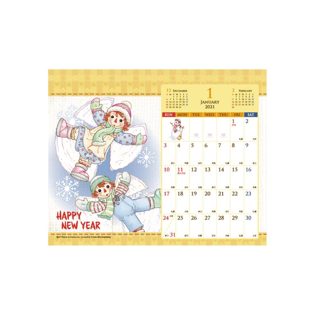 【新発売】ラガディ アン&アンディ 2021年卓上カレンダー メール便可 2020年12月始まり