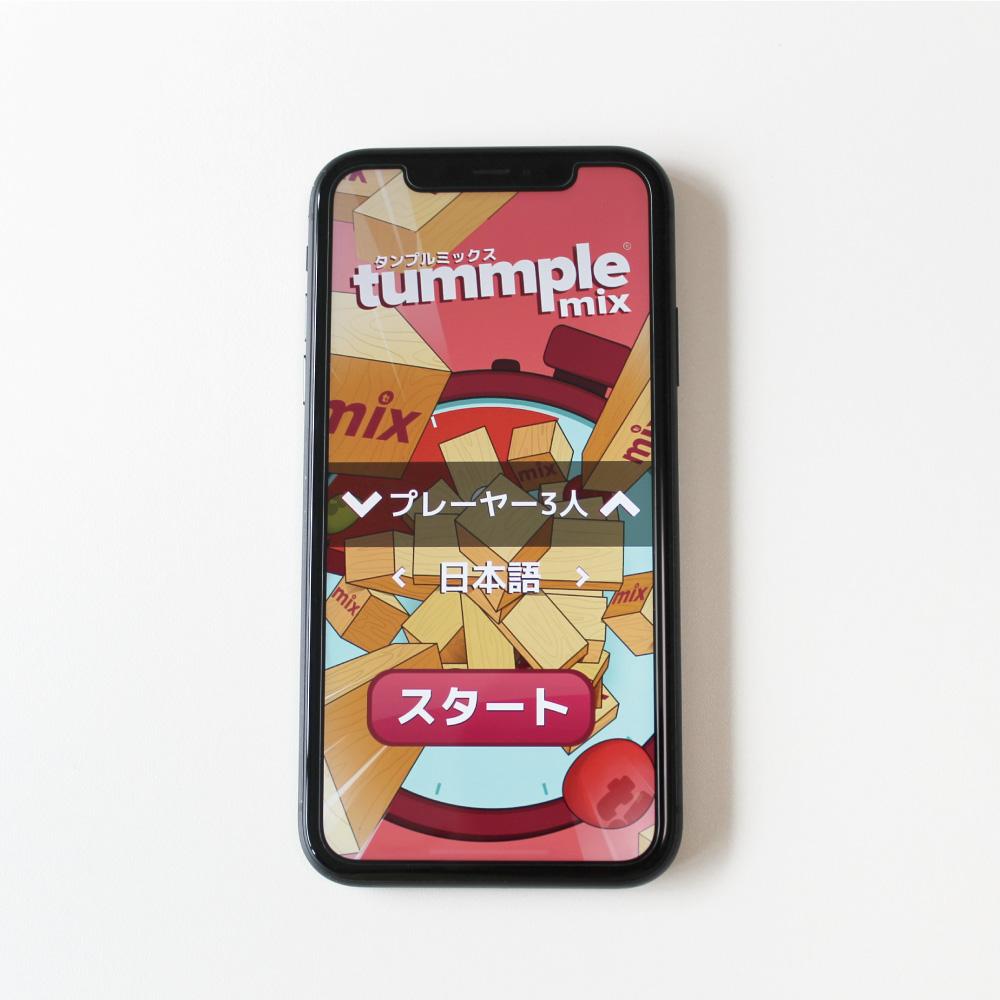tummple mix(タンプルミックス) 木の質感が可愛らしい戦略的ゲーム