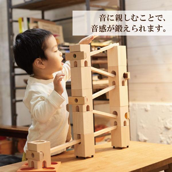 【ポイント10倍】xyloba(サイロバ) ピッコリーノ 入門セット スイス製の音を組み立てる知育玩具