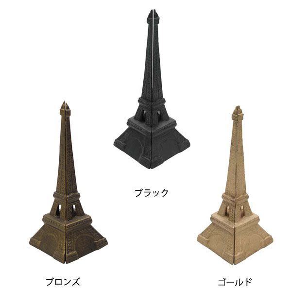 EIFFEL TOWER BOOKEND