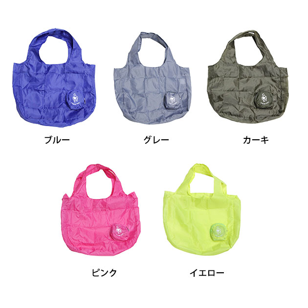 FOLDABLE TOTE S