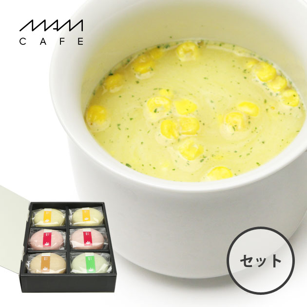 MAM SOUP 05 SET 〈石川県産〉