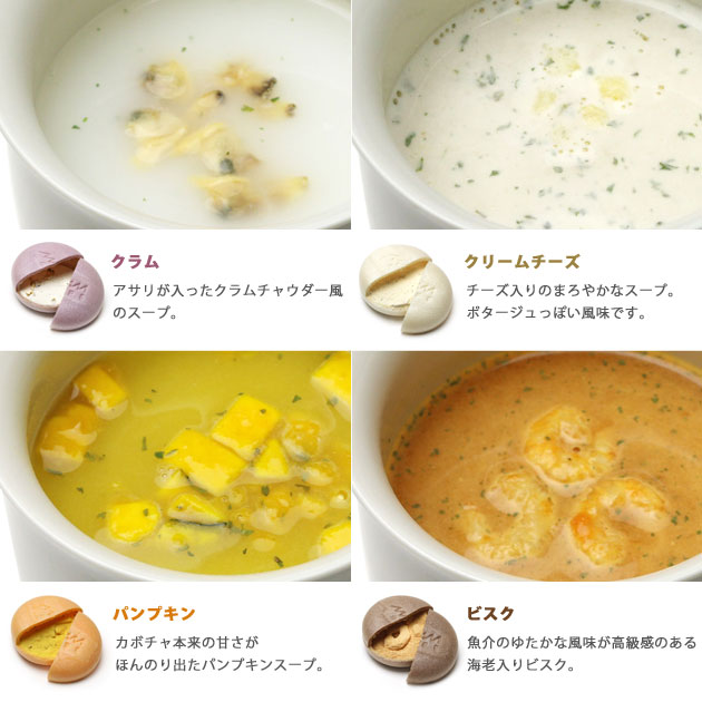 MAM SOUP 06 SET 〈石川県産〉