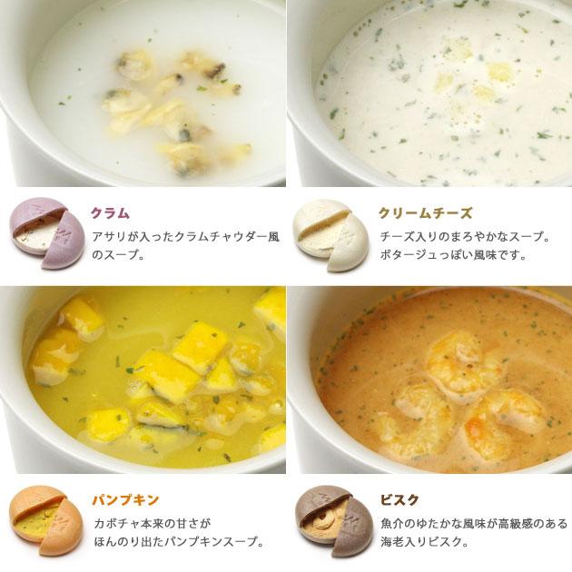 MAM SOUP 06 SET 〈石川県産〉