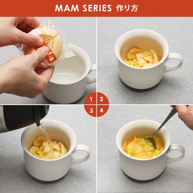 MAM VEGAN SOUP SET 01 〈石川県産〉