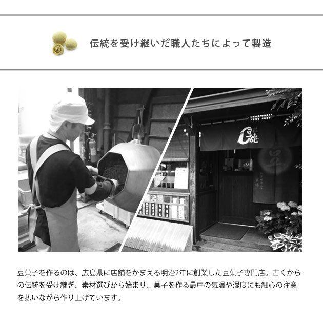MAM OMAME 〈広島県産〉