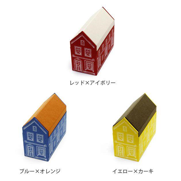 TRAVEL-HOUSE S
