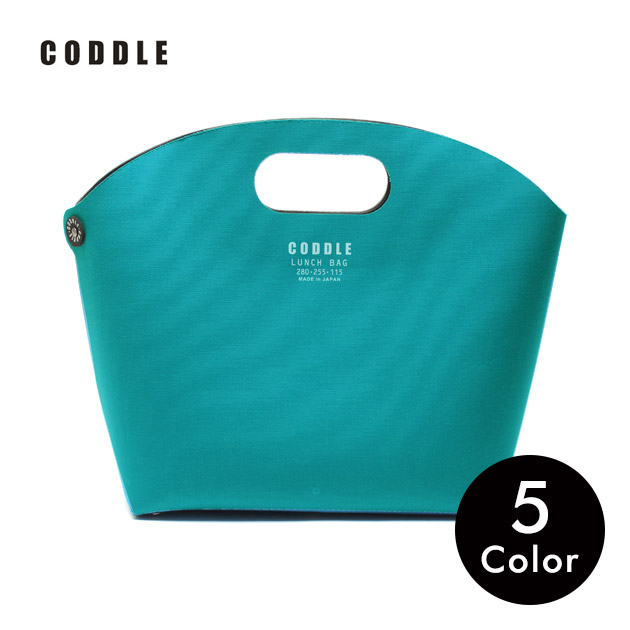 CODDLE+FABRIC LUNCH BAG