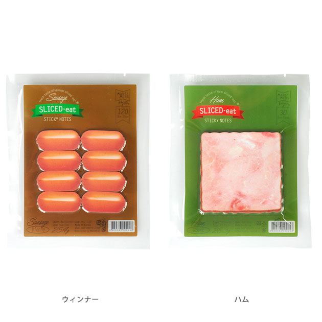 SLICED EAT STICKY NOTES L