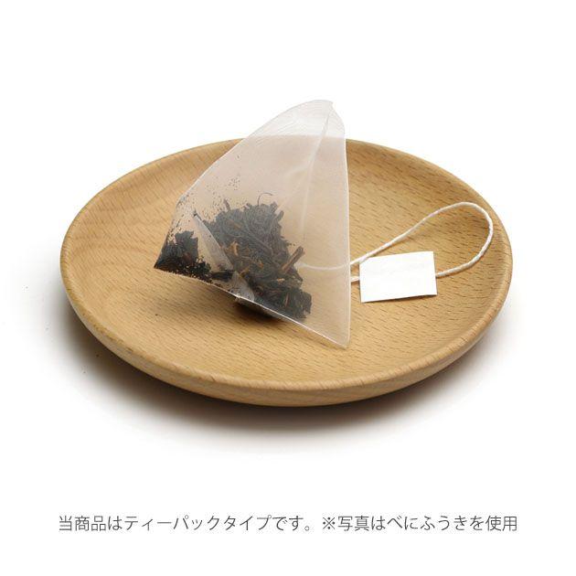 MAM CHA【MINI】玄米、べにふうき、ほうじ 〈静岡県産〉