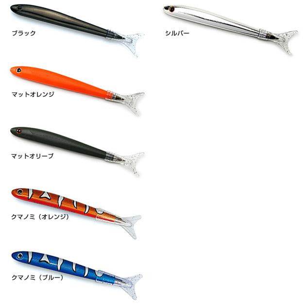 FISH PEN 2