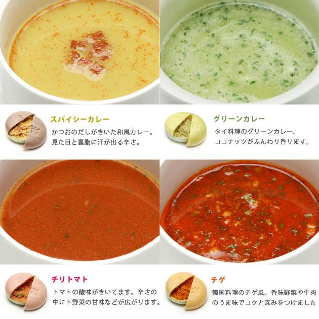 MAM SPICY SOUP SET 02 〈石川県産〉