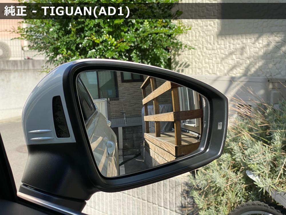 VW T-ROC クリアブルーワイドミラー 600R  Tロック