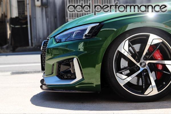 Audi RS4/RS5 (B9) add Performace製 フロントスポイラー アウディ