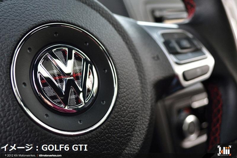 GOLF6 GTI ステアリング用 GTIチェック インレイ