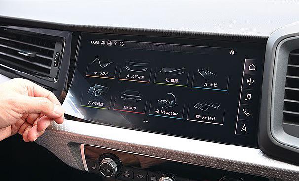 Audi A1(GB) LCDスクリーンプロテクター MMiナビ 10.1インチ