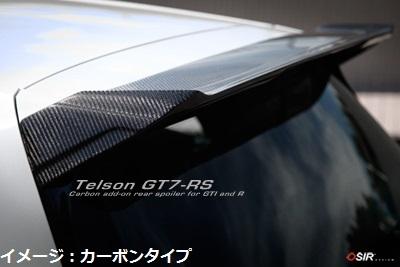 【 OSIR 】 GOLF7 GTI/R TELSON GT7-RS FG FRP製 リアルーフスポイラー