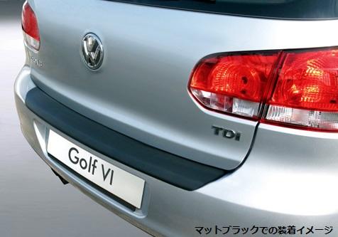 GOLF6(HB)用 RGMトランクガード(リアバンパープロテクター)
