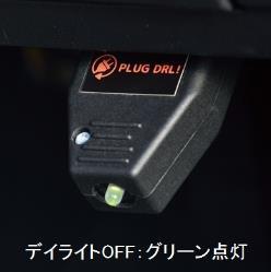 PLUG DRL for Audi