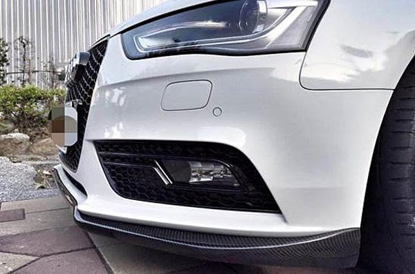 Audi A4(B8.5) スタンダードバンパー用 カーボン フロントスポイラー